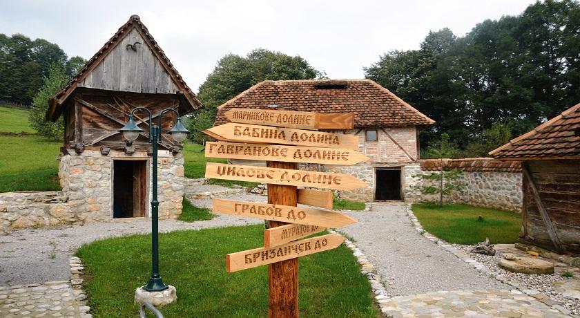 Etno selo Ljubacke doline